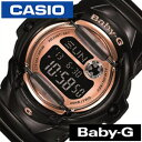 【正規品】【5年延長保証】 Baby-G レディース 女性 ベビーG カシオ 腕時計 [ casio ] ベイビーG 時計 ピンクゴールド Pink Gold Series 液晶 BG-169G-1J