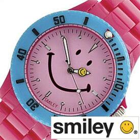 [あす楽]スマイリー腕時計 SMILEY時計 SMILEY 腕時計 スマイリー 時計 ハーベイボール Harvey Ball ユニセックス WGHB-CS-PKV01 祝い 入学 卒業 祝い[ プレゼント ギフト 新春 2020 ]