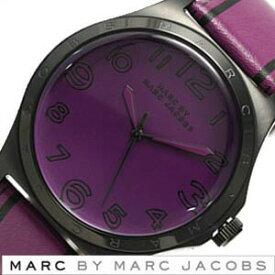 [あす楽]マークバイマークジェイコブス 腕時計 Marc By Marc Jacobs 時計 ヘンリー トロンプ [ Henry ] メンズ レディース パープル MBM1232 [ レザーベルト 革 人気 ]