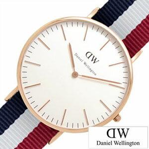 【5年保証対象】ダニエルウェリントン 腕時計 DanielWellington 時計 ダニエルウェリントン時計 Daniel Wellington 腕時計 クラシック ケンブリッジ ローズ CLASSIC 40mm メンズ レディース 0103DW 革ベルト シンプル 送料無料