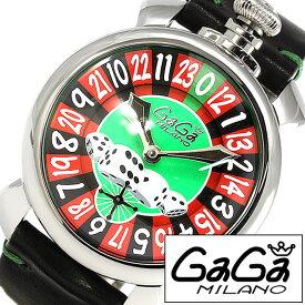ガガミラノ GaGaMILANO ガガミラノ 腕時計 ガガ ミラノ GaGa MILANO ガガミラノ 時計 GaGaMILANO時計 マヌアーレ 48mm ラスベガス MANUALE LASVEGAS グリーン レッド メンズ レディース GG-5010LAS ルーレット プレゼント ギフト 新生活 母の日