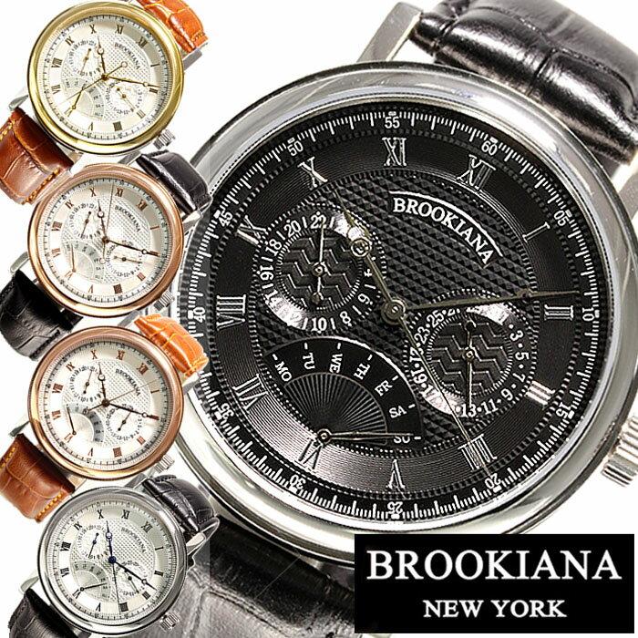自動巻き 腕時計 ブルッキアーナ腕時計 BROOKIANA時計 BROOKIANA 腕時計 ブルッキアーナ 時計 メンズ ブラック ホワイト BA1657 正規品 レア 日本未発売 限定モデル 新品 高級腕時計 ブラウン ゴールド ピンクゴールド ブランド msw