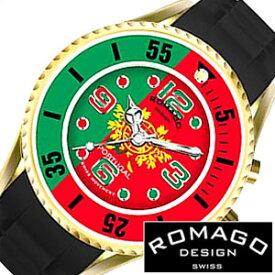 (12150円引き)[61%OFF]ロマゴ 時計 ROMAGO 時計 ロマゴ 腕時計 ROMAGO 腕時計 ロマゴデザイン ROMAGODESIGN ロマゴ デザイン ROMAGO DESIGN ポルトガル メンズ レディース グリーン レッド RM043-0412PL-PO サッカー クリスティアーノ ロナウド