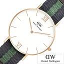 【国内正規品価格!】【5年延長保証】 ダニエルウェリントン 腕時計 [ Daniel Wellington 時計 ] グレース ウォリック…