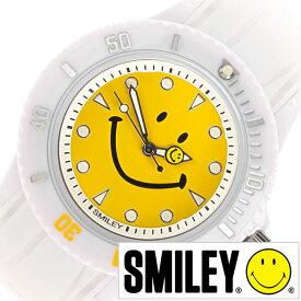 [当日出荷] スマイリー腕時計 SMILEY時計 SMILEY 腕時計 スマイリー 時計 ユニセックス 男女兼用 ブラック クリーム ピンク ホワイト ブルー グリーン パープル イエロー WC-HBSIL smiley おしゃれ 黒 白 青 入学 卒業 祝い [ プレゼント ギフト ]
