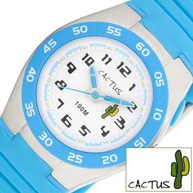 [あす楽]子ども 時計 腕時計 カクタス CACTAS キッズ 子供腕時計 CAC-75-M03 [ 男の子 女の子 キッズ 孫 知育 小学生 幼稚園 誕生日 幼児 保育園児 プレゼント ギフト かわいい 防水 子供用 ジュニア KIDS 軽量 軽い 読み やすい ]