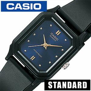 カシオ腕時計 CASIO時計 CASIO 腕時計 カシオ 時計 スタンダード ベーシック STANDARD BASIC ANALOGUE レディース ネイビー LQ-142E-2A アナログ 海外モデル シンプル ブラック 黒 青 3針 おしゃれ かわいい ブランド 生活 防水