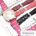 フィネッツァ時計ベルト [ Finezza時計バンド ]( 腕時計 ベルト 20mm 時計バンド レディース 交換 ) レディース [ お…