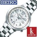 【5年延長保証】 【正規品】 セイコー ルキア 腕時計 [ SEIKO LUKIA 時計 ] ソーラー電波 レディース 28mm SSQV001 【 ソーラー電池 電波修正 チタン 軽い 丸型 ホワイ