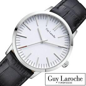 ギラロッシュ腕時計 Guy Laroche時計 Guy Laroche 腕時計 ギラロッシュ 時計 レディース ホワイト L2004-01 アナログ TIMEPIECES レディースウォッチ ブラック シルバー 白 銀 3針 送料無料 プレゼント ギフト お祝い