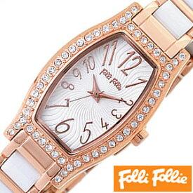 (26000円引き)[50%OFF]フォリフォリ腕時計 FolliFollie腕時計 フォリフォリ 時計 FolliFollie 時計 フォリフォリ 腕時計 Folli Follie フォリ フォリ 腕時計 フォリフォリ時計 デビュタントウォッチ DEBUTANT WATCH レディース ホワイト WF8B026BPW 送料無料