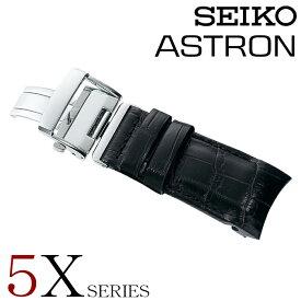 セイコー 腕時計 SEIKO 時計 SEIKO 腕時計 セイコー 時計 アストロン 5Xシリーズ用 ASTRON メンズ レディース R7X11AC [ アストロン用 5Xシリーズ 交換用 革バンド 替えベルト バンド クロコダイル ]