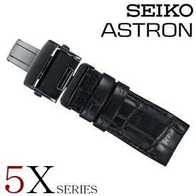 セイコー 腕時計 SEIKO 時計 SEIKO 腕時計 セイコー 時計 アストロン 5Xシリーズ用 ASTRON メンズ レディース R7X11DC [ アストロン用 5Xシリーズ 交換用 革バンド 替えベルト バンド クロコダイル ]