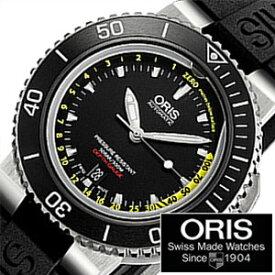 49b7a24e13 オリス腕時計 ORIS時計 ORIS 腕時計 オリス 時計 ダイバー アクイス デプスゲージ Diving Aquis Depth Gauge メンズ  ブラック ORIS-73376754154 機械式 革ベルト 自動 ...