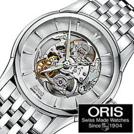 f377b9871d オリス腕時計 ORIS時計 ORIS 腕時計 オリス 時計 カルチャー アートリエ スケルトン Culture Artelier Skeleton  メンズ シルバー