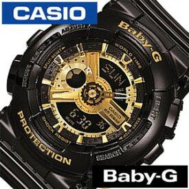 8819504572 カシオ腕時計 CASIO時計 CASIO 腕時計 カシオ 時計 ベイビーG BABY-G レディース ゴールド BA
