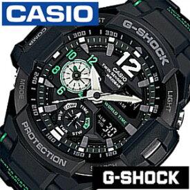 cfc8918f64 カシオ 腕時計 CASIO 時計 Gショック G-SHOCK ジーショック gshock時計 gshock腕時計 メンズ