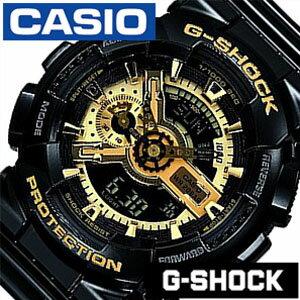 【正規品】 カシオ 腕時計 CASIO 時計 Gショック G-SHOCK ジーショック GA-110GB-1AJF メンズ ゴールド [ アナデジ デジタル 液晶 防水 ブラック グレー ]