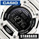 【正規品】【5年延長保証】 カシオ腕時計 ソーラー CASIO時計 カシオ 時計 スタンダード STANDARD メンズ ブラック W-…