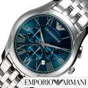 エンポリオ アルマーニ 腕時計 アルマーニ 時計 [ EMPORIO ARMANI ] エンポリオアルマーニ メンズ ブルー AR1787 [ 人気 ブランド ビジネス クロノグラフ 生活 防水 エン