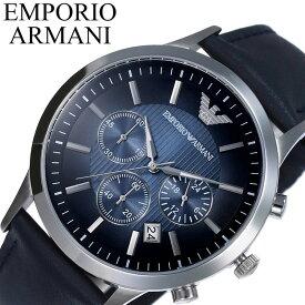 2421209783 エンポリオアルマーニ 時計 EMPORIOARMANI 腕時計 エンポリオ アルマーニ EMPORIO ARMANI アルマーニ時計 アルマーニ  arumani クラシック Classic メンズ