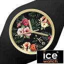 【5年延長保証】【正規品】 アイスウォッチ 腕時計 [ ICE WATCH 時計 ] アイス フラワー [ ICE FLOWER ] コローニアル…