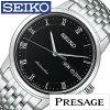 精工手表SEIKO钟表SEIKO手表精工钟表purezaju PRESAGE人黑色SARY061[机械式自动卷BASIC线机械防水银子4R36一对型号]