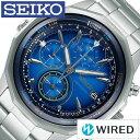 【正規品】【5年延長保証】 ワイアード腕時計 WIRED時計 WIRED 腕時計 ワイアード 時計 メンズ ブルー AGAW439 [ メタル ベルト クロノグラフ 防水 SEIKO ザ ブルー シル