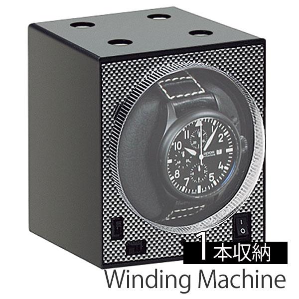 自動巻き上げ機 自動巻き機 ワインディングマシーン 腕時計 時計 ワインディング マシン ウォッチ ワインダー ワインダー 時計ケース 腕時計ケース メンズ レディース BWF-BK 1本巻き 1本 1連 機械式 自動巻き 自動巻 機械式腕時計 ボクシー BOXY ボクシーデザイン