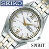 精工手表SEIKO钟表SEIKO手表精工钟表精神SPIRIT人白STPX033[金属皮带太阳能一对型号银子黄金简单]