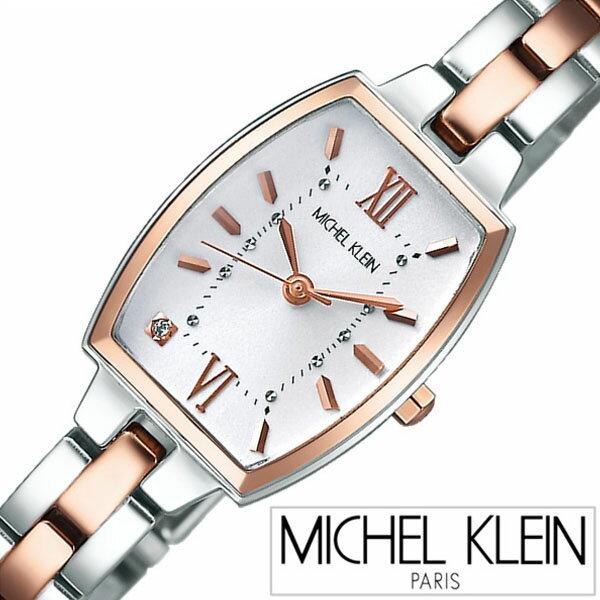 【5年保証対象】ミッシェルクラン腕時計 MICHELKLEIN時計 MICHEL KLEIN 腕時計 ミッシェル クラン 時計 レディース ホワイト AJCK084 メタル ベルト クォーツ かわいい SEIKO シルバー ローズゴールド ピンクゴールド 送料無料