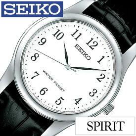 (4500円引き)[30%OFF]セイコー腕時計 SEIKO時計 SEIKO 腕時計 セイコー 時計 スピリット SPIRIT メンズ ホワイト SCXP033 正規品 限定 防水 ブラック シンプル ペアモデル [ ギフト 彼氏 旦那 夫 息子 ]