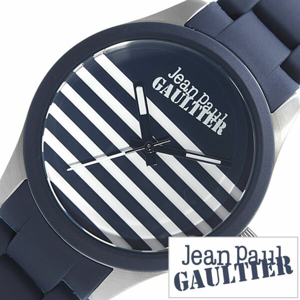 ジャンポールゴルチェ 腕時計 Jean Paul GAULTIER 時計 メンズ レディース ブルー JPG-8501118 [ ラバー ベルト シルバー ホワイト 縞 模様 ゴルチエ ゴルティエ モード ロック ユニーク ]