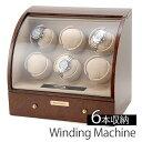 ワインディングマシーン 自動巻き上げ機 [ Winding Machine ] 腕時計 ワインダー メンズ レディース SD90326 [ 自動巻き 機械式 6...