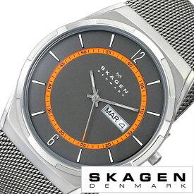 [当日出荷] スカーゲン SKAGEN 腕時計 スカーゲン 時計 SKAGEN 時計 スカーゲン 腕時計 メンズ グレー SKW6007 人気 新作 ブランド 防水 ステンレス ベルト シルバー フォーマル [ 彼氏 旦那 夫 息子 ] [ プレゼント ギフト 新生活 ]