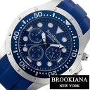 【23760円 セール割引中!】 ブルッキアーナ 腕時計 [ BROOKIANA 時計 ] メンズ レディース BKL2003-SVNV [ ラバー ベ…