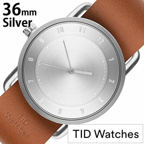 【正規品】 ティッドウォッチズ 腕時計 TID Watches 時計 レディース シルバー TID02-SV36-T [ 革 ベルト おしゃれ 替え 北欧 アナログ ブラウン シルバー ]