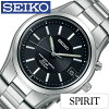 Seiko watch SEIKO watch SEIKO watch Seiko watch spirit SPIRIT men's / black SBTM193 [metal belt / genuine / water resistant / solar radio / silver / titanium model] [gifts]