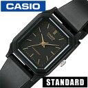 カシオ 腕時計 [ カシオ腕時計 CASIO時計 ]( CASIO 腕時計 カシオ 時計 ) スタンダード ( STANDARD ) レディース 腕時…