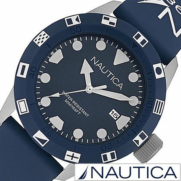 【正規品】 ノーティカ 腕時計 NAUTICA 時計 メンズ ネイビー NAI09511G [ 人気 ブランド トレンド シリコン ベルト ]