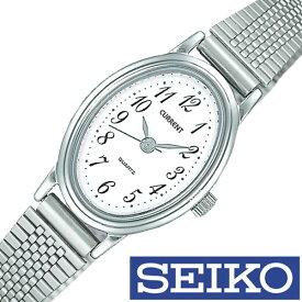 [当日出荷] 【延長保証対象】セイコー カレント 腕時計 SEIKO CURRENT 時計 セイコーカレント 時計 SEIKOCURRENT 腕時計 レディース ホワイト AXZN023 メタル ベルト 正規品 クオーツ シルバー シンプル スタンダード ラッピング プレゼント ギフト 新生活 母の日