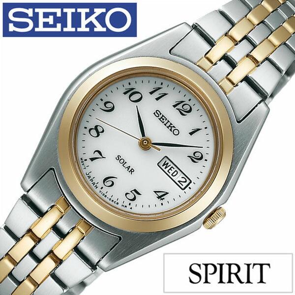 【5年保証対象】セイコー スピリット 腕時計 SEIKO SPIRIT 時計 セイコースピリット 時計 SEIKOSPIRIT 腕時計 セイコー スピリット時計 SEIKO SPIRIT時計 レディース ホワイト STPX016 スピリッツ メタル ソーラー ゴールド 送料無料
