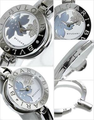 ブルガリ腕時計[BVLGARI時計](BVLGARI腕時計ブルガリ時計)ビーゼロワン(B-ZERO1)レディース/腕時計/ホワイト/BZ22FDSS-M[メタルベルト/クオーツ/スイス/シルバー/ホワイトシェル/白蝶貝/ダイヤ/バングルMサイズ][送料無料]