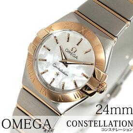 オメガ 腕時計 OMEGA 時計 オメガ腕時計 オメガ時計 コンステ コンステレーション ブラッシュ Constellation Brushed レディース ホワイト ブランド 高級 防水 スイス メタル ベルト 123.20.24.60.05.001 ピンクゴールド シルバー プレゼント ギフト