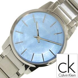 [当日出荷] カルバンクライン 腕時計 CalvinKlein 時計 カルバン クライン 時計 Calvin Klein 腕時計 カルバンクライン腕時計 シティ City レディース ブルー K2G2314X メタル ベルト シンプル ブランド ck シー ケー シーケー シルバー [ プレゼント ギフト 新生活 ]