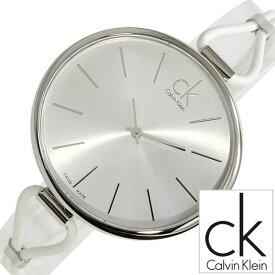 [当日出荷] カルバンクライン 腕時計 CalvinKlein 時計 カルバン クライン 時計 Calvin Klein 腕時計 カルバンクライン腕時計 セレクション Selection レディース シルバー K3V231.L6 レザー ベルト シンプル 人気 ブランド セクシー ck シー ケー シーケー