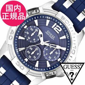 【5年保証対象】ゲス 腕時計 GUESS 腕時計 ゲス 時計 GUESS 時計 ゲス腕時計 GUESS腕時計 ゲス時計 GUESS時計 オアシス OASIS メンズ ブルー W0366G2 ブランド 人気 新作 ブルー 青 シルバー プレゼント ギフト 送料無料