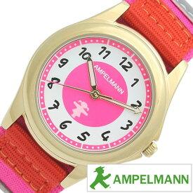 アンペルマン 腕時計 AMPELMANN 時計 レディース 女の子 キッズ 子供用 ピンク AMA-2035-22 NATO ベルト かわいい レッド ゴールド ホワイト STOP [ プレゼント ギフト 新生活 ]