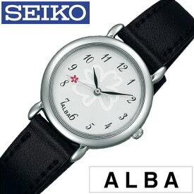 [当日出荷] セイコー アルバ 腕時計 SEIKO ALBA 時計 セイコーアルバ SEIKOALBA アルバ時計 アルバ腕時計 レディース ホワイト AQHK436 革 ベルト 正規品 アナログ スタンダード ブラック シルバー [ プレゼント ギフト 新生活 ]