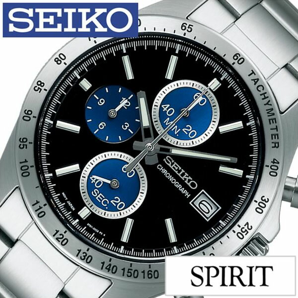 【5年保証対象】セイコー 腕時計 SEIKO 時計 SEIKO SPIRIT 腕時計 セイコー スピリット 時計 メンズ ブラック SBTR003 メタル クロノグラフ シルバー ブルー ネイビー ギフト 送料無料[デー ギフト 彼氏 旦那 ]